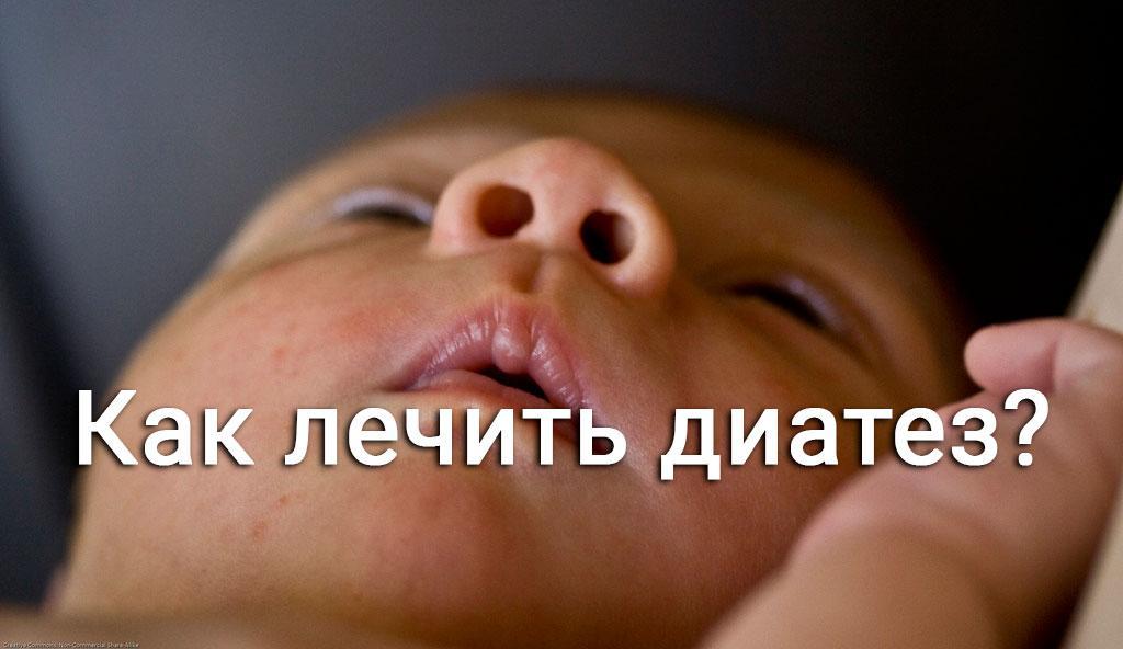 новорожденный смотрит вверх