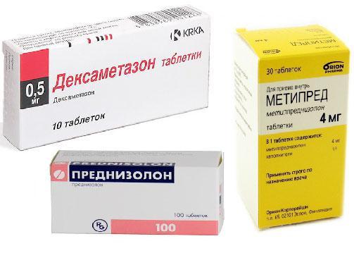 дексаметазон, предмизолон, таблетки