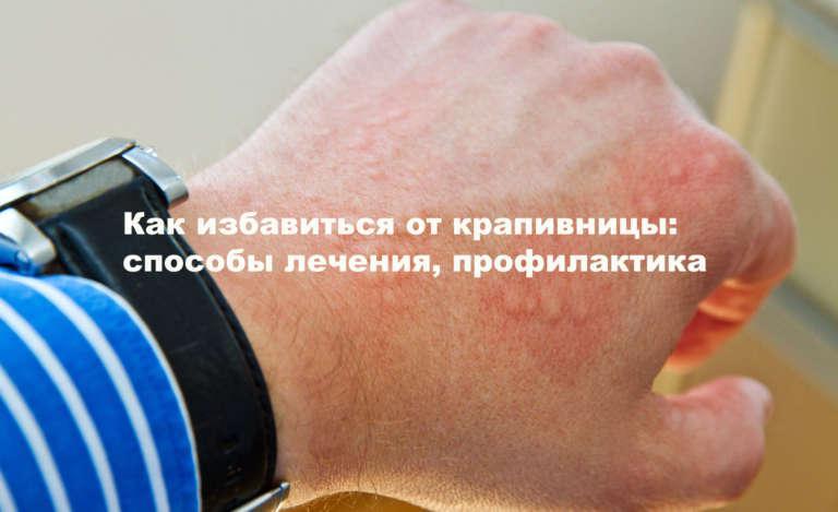 Как из цепочки сделать браслет на руку