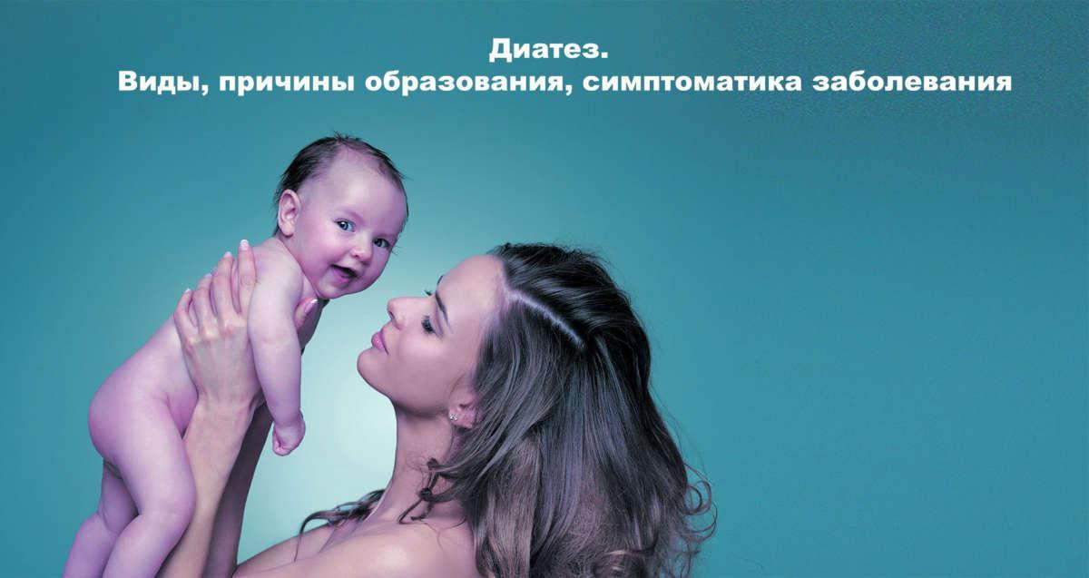 Женщина держит малыша на руках
