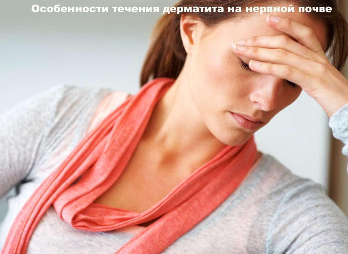 женщина прикрывает лицо рукой