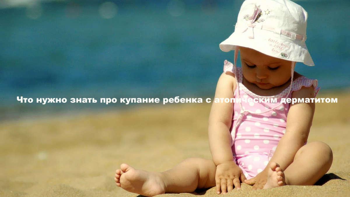 Упражнения при вальгусной деформации стопы у детей лечение