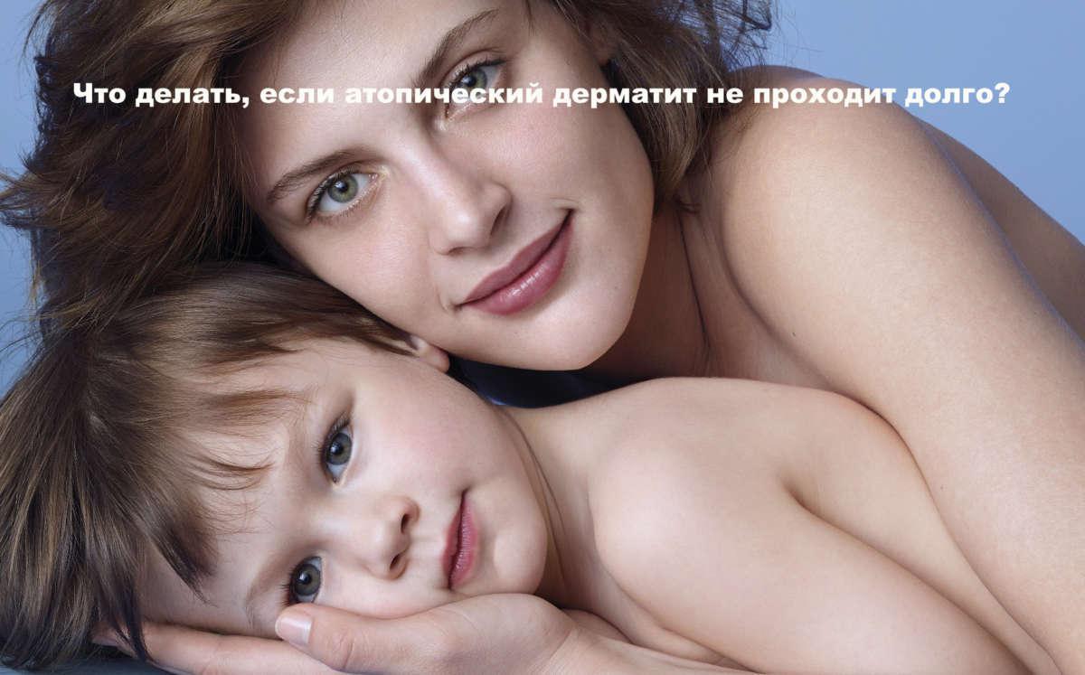 мама и ребёнок