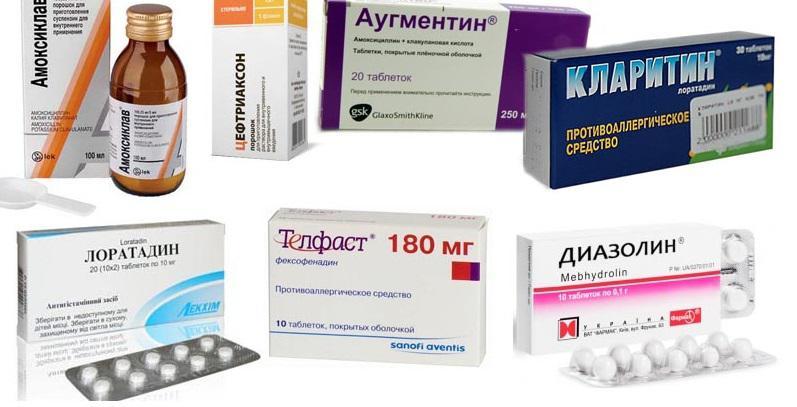 Различные антигистаминные препараты