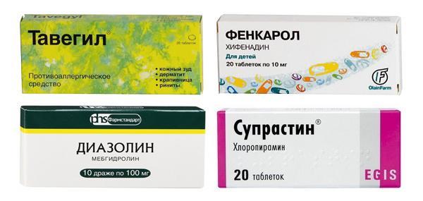 Различные виды антигистаминных препаратов