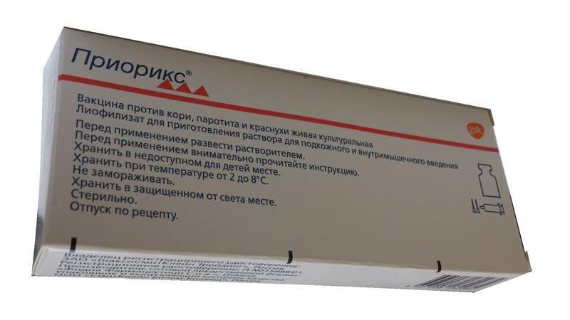 Препарат Приорикс