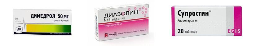 Антигистаминные препараты на белом фоне